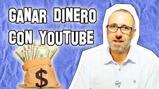 Como Ganar Dinero Subiendo Vídeos a Youtube