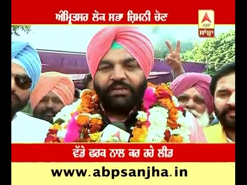 Amritsar Lok Sabha by-poll: Gurjeet Aujla of Congress leadin