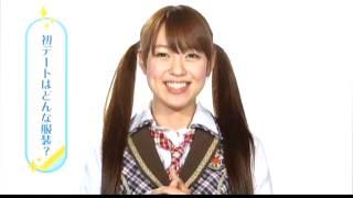 AKB48 1/48 アイドルと」恋したら・・・。 UMD 特典映像 KISS顔 告白 米沢 留美.