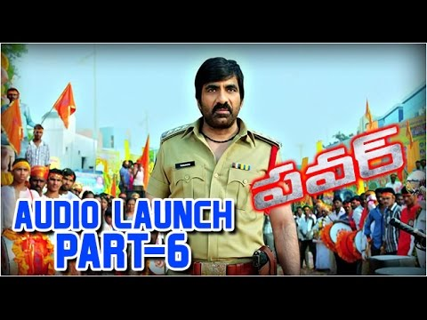 Power Telugu Movie Audio Launch - Part 6 - Ravi Teja, Hansika, Regina Cassandra