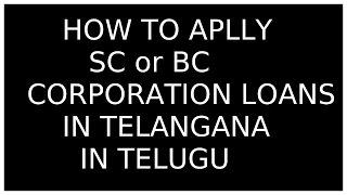 كيفية تطبيق SC أو قبل الميلاد شركة القروض في تيلانجانا 2017...(TELUGU)