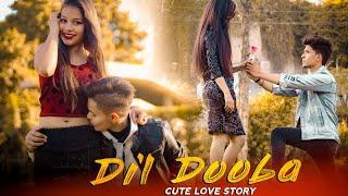 Dil Dooba (Neeli Ankhon Mein)| Cute Funny Love story | Story By Krishna