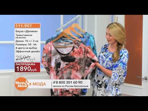 Постельное белье — купить в Москве по выгодной цене