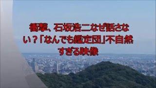 最近、石坂浩二さんは番組で一言もしゃべりませんが、その映像はとても...