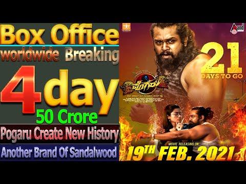 Pogaru 4 Days Total Worldwide Box Office Gross Collection Historical Blockbuster