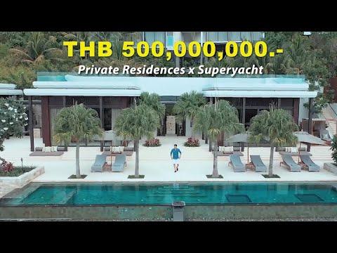 Champ Pan The 1st Journey : Phuket Luxury Residences x Superyacht
