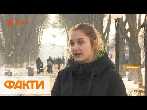 Секс-скандал в украинской