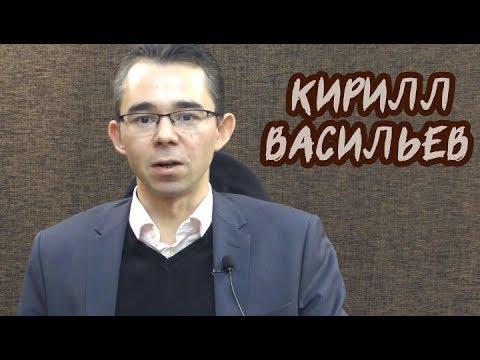 Выборы - тоже форма классовой борьбы! Кирилл Васильев