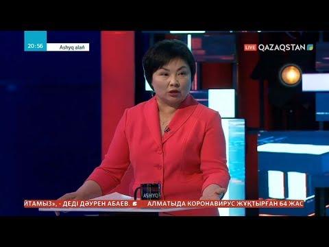 «Balapan» телеарнасы 6 сәуірден бастап мектеп оқушыларына онлайн сабақ өткізеді