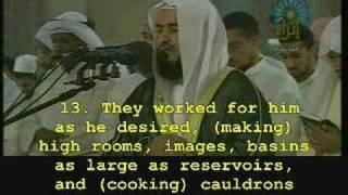 Al-Afasy--Surat Saba (Verses 1-23)--Ramdan 1427H/2006