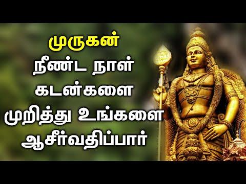 sashti-viratham-very-powerful-murugan-songs-|-best-murugan-tamil-devotional-padalgal