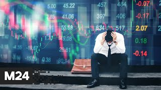 Коронавирус не думает отступать что будет с ценами и рабочими местами Москва сегодня
