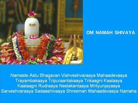 Powerful Shiva Chant - Namaste Astu Bhagavan (108 Times)