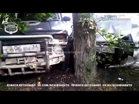 10.07.2016. ДТП Ачинск. ул. Дзержинского
