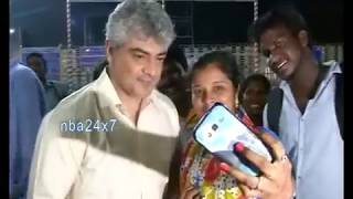 TALA AJITH AT TIRUMALA|ACTOR AJITH|TTD TEMPLE|AJITH KUMAR