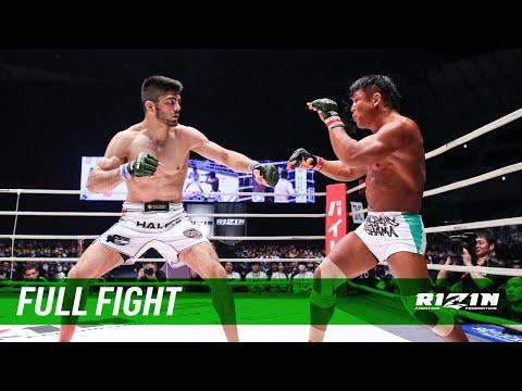 Full Fight | 北岡悟 vs. ホベルト・サトシ・ソウザ / Satoru Kitaoka vs. Roberto Satoshi Souza - RIZIN.15