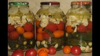 Ассорти овощное / Овощное ассорти на зиму