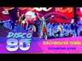 Dschinghis Khan - Dschinghis Khan (Disco of the 80's Festival, Russia, 2018)