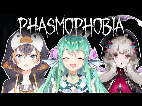 【PHASMOPHOBIA】ghost hunting with a ghost【NIJISANJI EN | Petra Gurin】