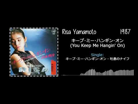 Risa Yamamoto (山本理沙)  -  キープ・ミー・ハンギン・オン (You Keep Me Hangin' On)