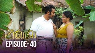 Nirasha | Episode 40 | සතියේ දිනවල රාත්රී 8.30 ට - (2019-01-29) | ITN Thumbnail