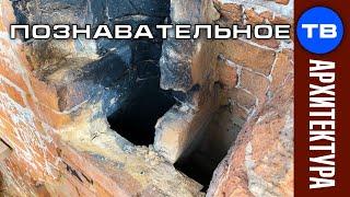 Глобальное похолодание? Битый позже дымоход в Лукьяново (Познавательное ТВ)
