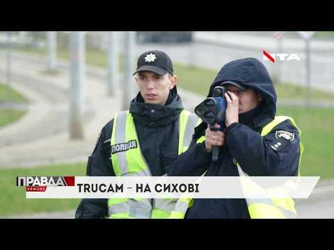 НТА - Незалежне телевізійне агентство: Патрульні організували тиждень безпеки дорожнього руху