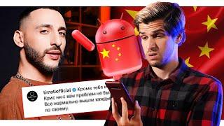 Суд L'One против Тимати и китайский Андроид от Huawei