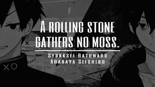 A rolling stone gathers no moss.   粛正罰丸 × 肋谷清志郎