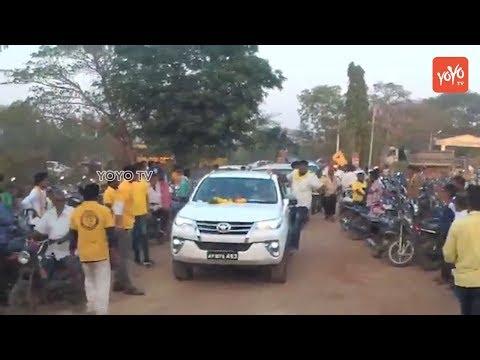 Devineni Avinash Gudivada Road Show   Ap Elections 2019 Campaign   TDP   Chandrababu   YOYO TV