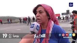 عشرات الاصابات في مواجهات عنيفة بانحاء عدة في الضفة الغربية المحتلة - (22-12-2017)