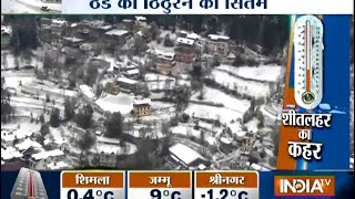 Some Enjoy & Some Loose Their Lives, This Winter Is A Bliss Or Doom - India TV
