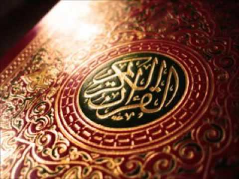 سورة التين الشيخ علي جابر