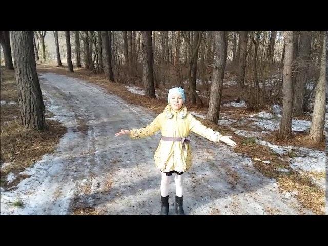 Изображение предпросмотра прочтения – УльянаМиронова читает произведение «Весенние воды (Еще вполях белеет снег…)» Ф.И.Тютчева