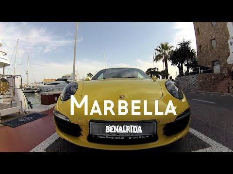 Marbella, Old Town, Spain - Puerto Banús - Cabopino - VLOG 001 [4K]
