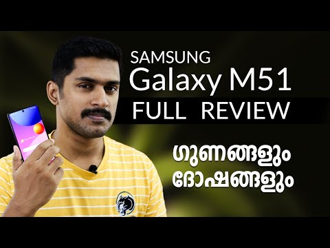 Samsung Galaxy M51 full review with Pros and Cons Malayalam/ Samsung M51 Used review