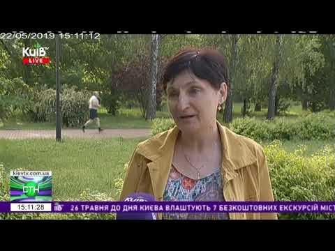 Телеканал Київ: 22.05.19 Столичні телевізійні новини 15.00