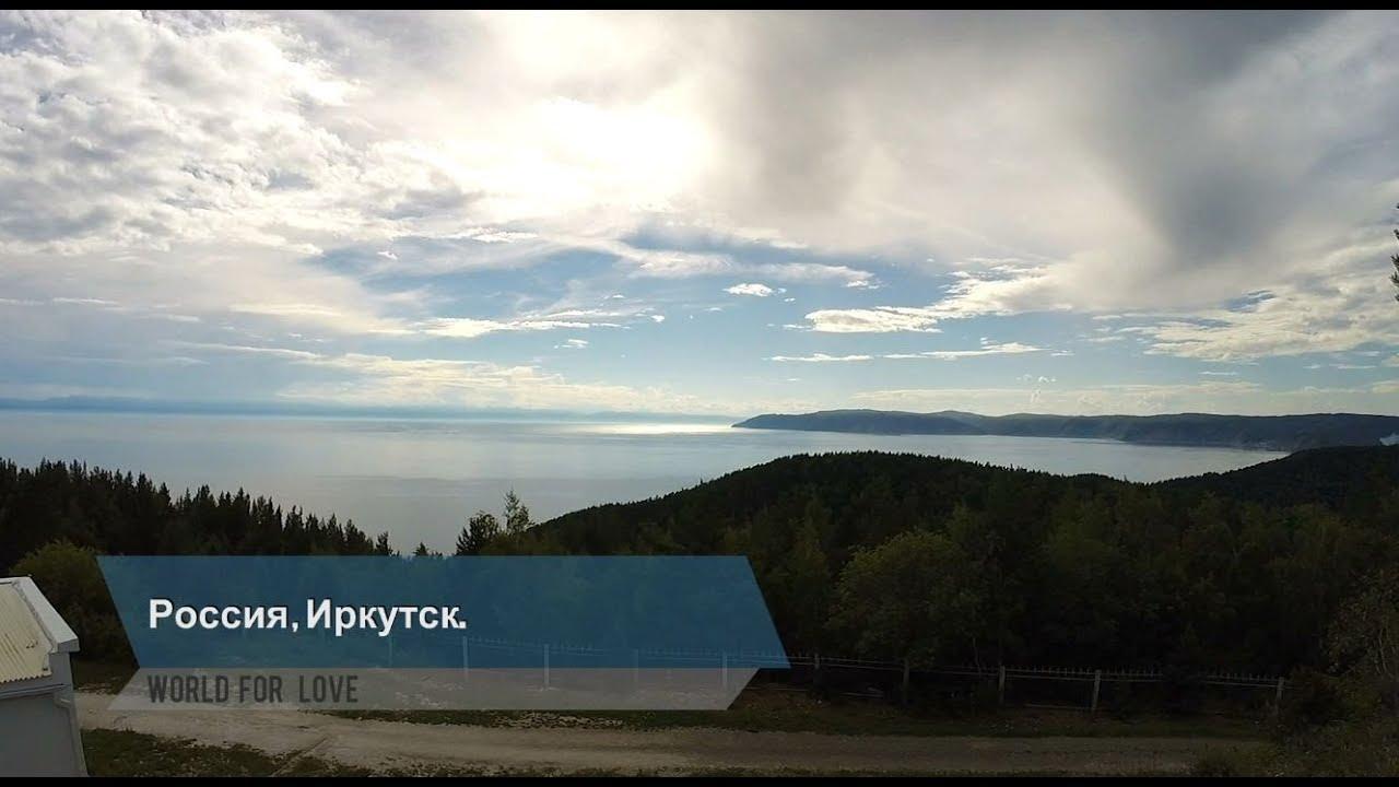 97 Иркутск, Россия. Irkutsk, Russian. Серия 97.