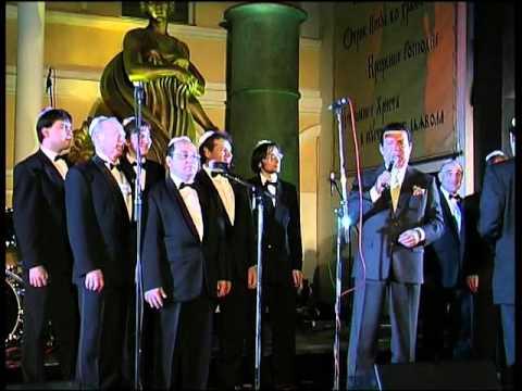 The Moscow Male Jewish Cappella, Russian Jewish Congress, Rosh-ha-Shana, 2004