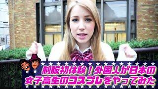 「Cheer Upバラエティ!しずる館」2015/2/5 配信 ♯2 HP→http://www.ch-k...