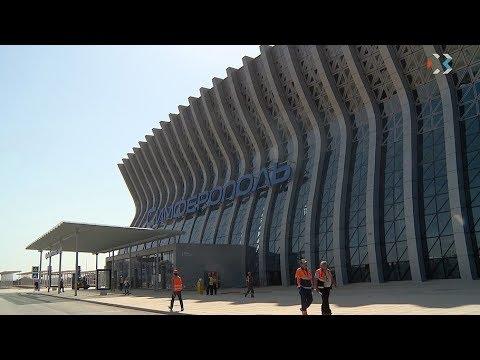 Открылся новый аэропорт Симферополя - привью к видео 0BaUe5hv9qg