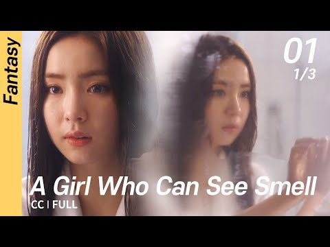 [CC/FULL] A Girl Who Can See Smell EP01 (1/3) | 냄새를보는소녀