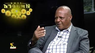 ESAT Yetsehafian Dimtsoch Prof. Merera on