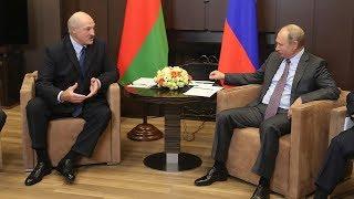 Итоги сочинской встречи Лукашенко и Путина