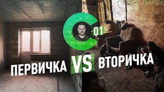 Квартира в Москве за миллион рублей. Правда о сносе пятиэтажек