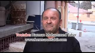 ئوشانە - محەمەد عارف جزیری - محمد عارف - Mihemed Arif Cizîrîi