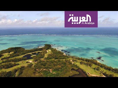 السياحة عبر العربية | الجزر الصغيرة المحيطة بالموريشيوس من أكثر الأماكن جذبا للسياح  - نشر قبل 59 دقيقة