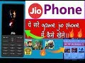 How to play temple run and subway surfers on jio phone