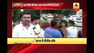 Protestors got violent and injured our workers, says JD(U) leader