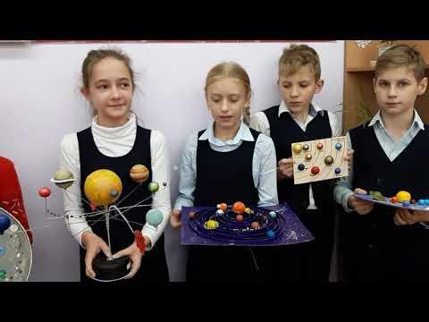 21.11.2018, Макет Солнечной системы, 5А, гимназия 18, Краснодар